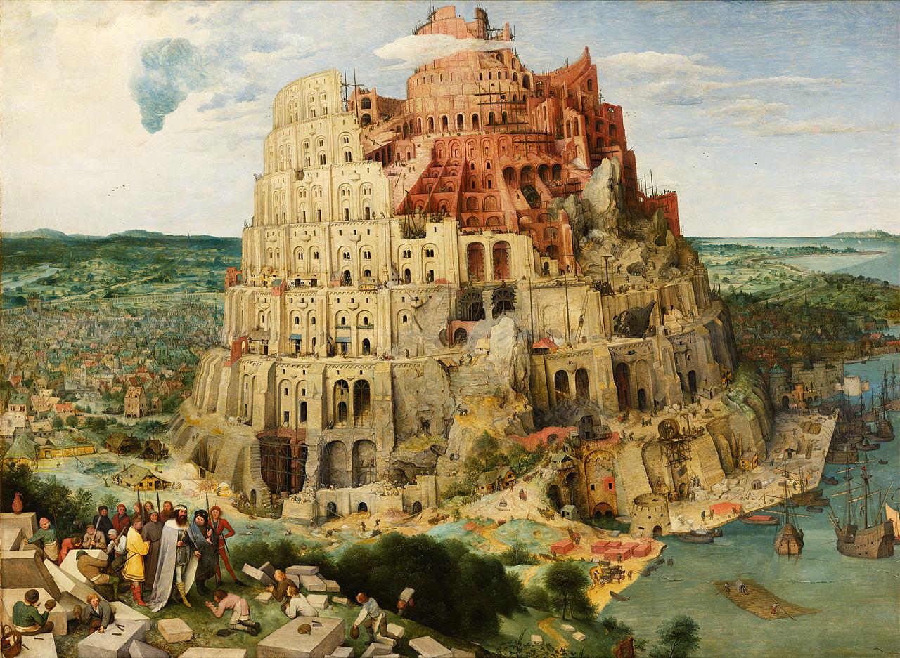 La torre di Babele, Bruegel il Vecchio (1563)